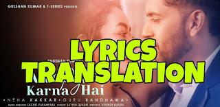 Aur Pyaar Karna Hai Lyrics in English | With Translation | – Guru Randhawa , Neha Kakkar