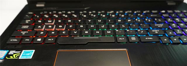 notebook gamer com teclado retroiluminado RGB