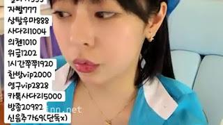 한국BJ야동 쪼이넷 & 성인 야동 사이트 - www.joy03.net - KBJ Korean BJ 헬세경 wnfl21c 20200428【www.sexbam6.net】
