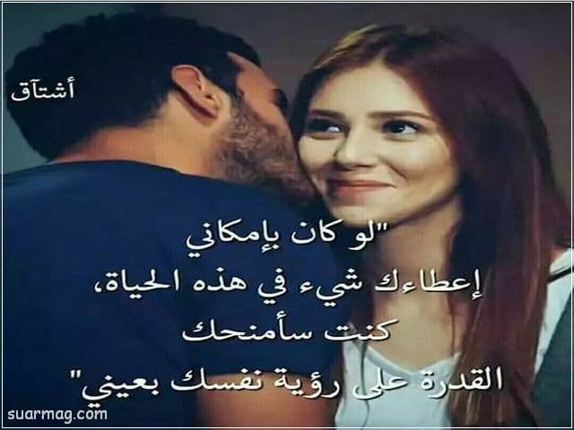 صور حب ورومانسيه 2   love and romance pictures 2