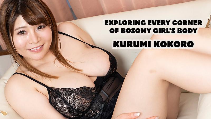 Kurumi Kokoro Exploring Every Corner Of Bosomy Girl's Body
