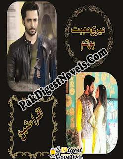 Meri Mohabbat Ho Tum Novel By Iqra Sheikh