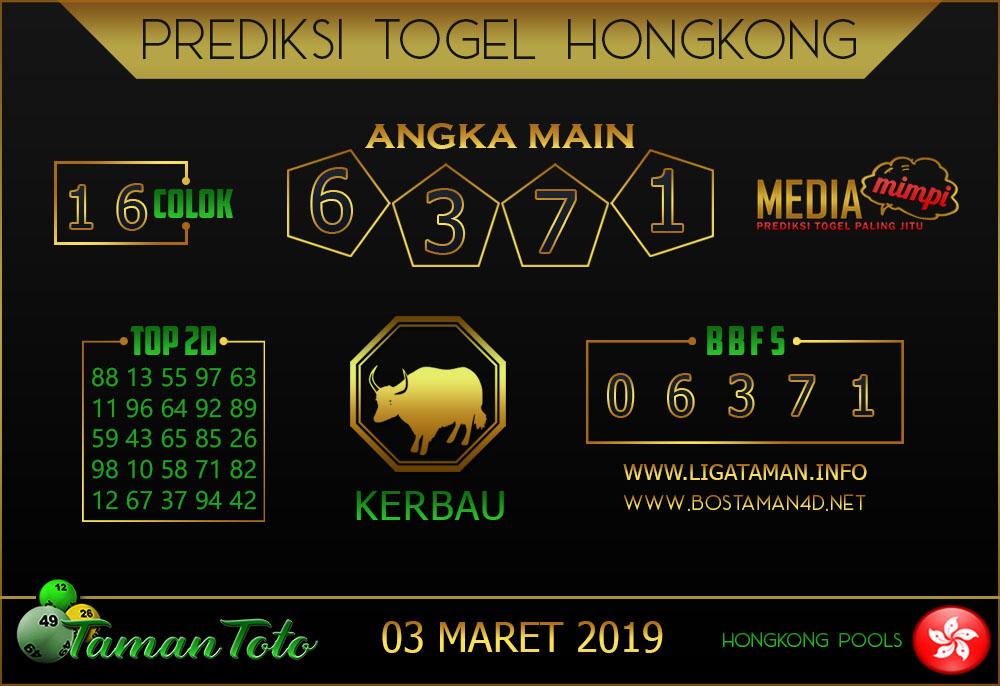 Prediksi Togel HONGKONG TAMAN TOTO 03 MARET 2019