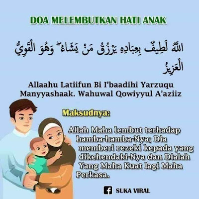 Doa supaya anak lembut hati