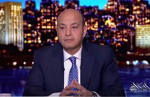 برنامج الحكاية حلقة الجمعة 14/2/2020 مع عمرو اديب ج2