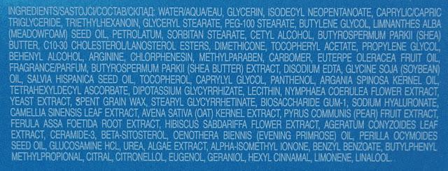 Artistry - Hydra-V Gesichtspflege Inhaltsstoffe, Ingredients, INCIs
