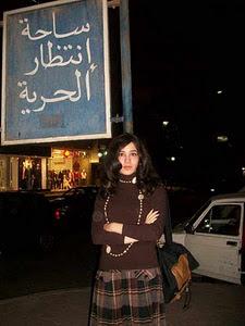 بالصور عشرات الآلاف يزورون مدونة علياء المهدي نشرها صورها المغرية