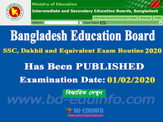 SSC, Dhakil Exam 2020 Routine