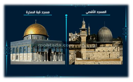 بعد صفقة القرن.. شاهد مساحة فلسطين.. خرائط