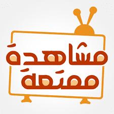 مشاهدة مسلسل قيامة عثمان مترجم
