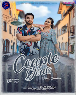 COUPLE GOALS Simar Doraha Full song listen online 2020 | DjPunjab