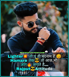 Rajput_status_images_Download