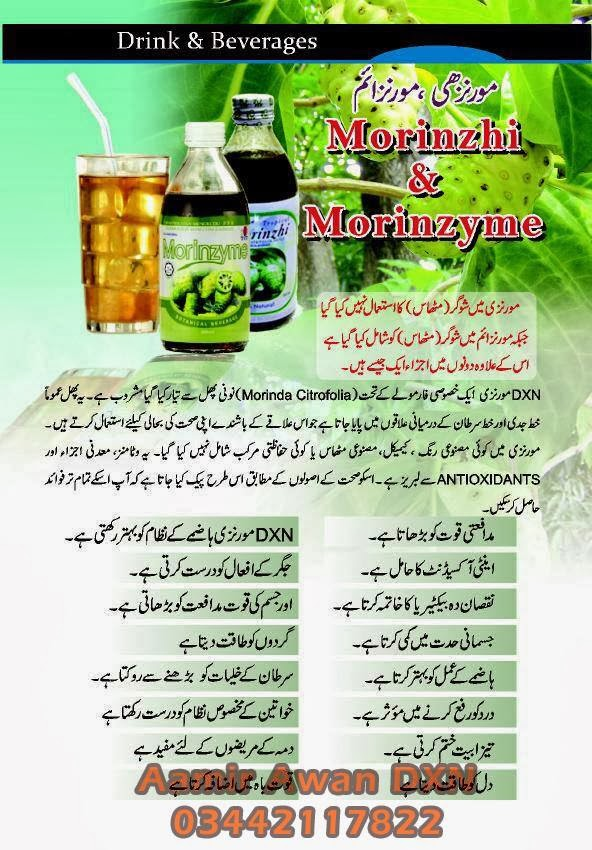 Noni Drink Concentrate Side Effects