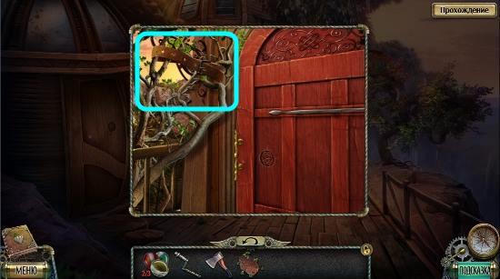 ремнем закручиваем ветки чтобы не мешали дверям в игре тьма и пламя 4