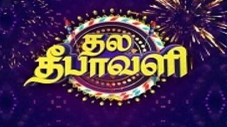 Thala Deepavali 27-10-2019 Vjay TV Deepavali Special Show