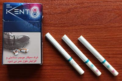 Kent Mix Aroma (Mentollü ve Böğürtlenli) Sigara Markası İncelemesi, Nikotin Oranları ve Fiyatları