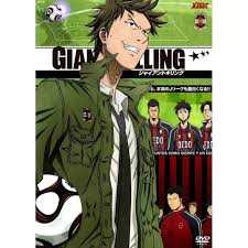 rekomendasi anime sepak bola terbaik