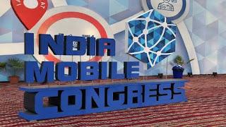 India Mobile Congress 2020