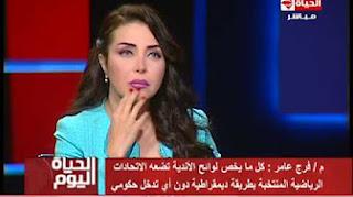 برنامج الحياة اليوم مع لبنى عسل حلقة الأحد 26-3-2017