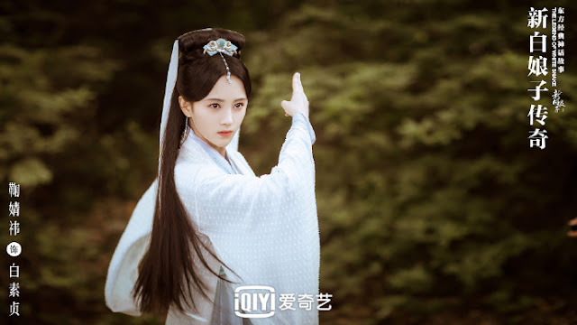 the legend of white snake ju jingyi