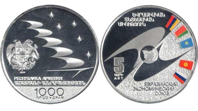 Emiten moneda conmemorativa de la UEE
