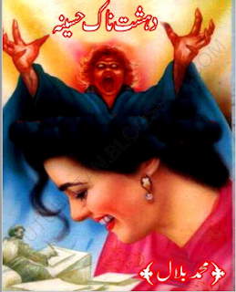 Dehshatnak Haseena by Mohammad Bilal Novelette Download