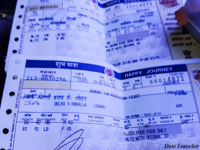 no need to take printouts of tickets