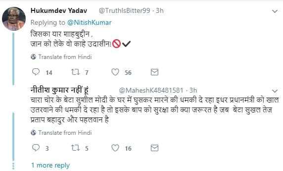 lalu-yadav-security-news-in-hindi
