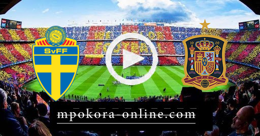 مشاهدة مباراة اسبانيا والسويد بث مباشر كورة اون لاين 14-06-2021 يورو 2020