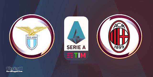 نتيجة مباراة ميلان ولاتسيو اليوم 12 سبتمبر 2021 في الدوري الايطالي