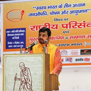 ashutosh-tilka-manjhi-award