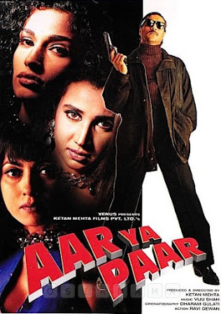 Poster Of Hindi Movie Aar Ya Paar 1997 Full HD Movie Free Download 720P Watch Online