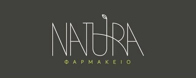Το Τολό καλωσορίζει το πρώτο Natura Pharmacy