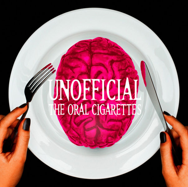 Lagu The Oral Cigarettes Unofficial Full Album