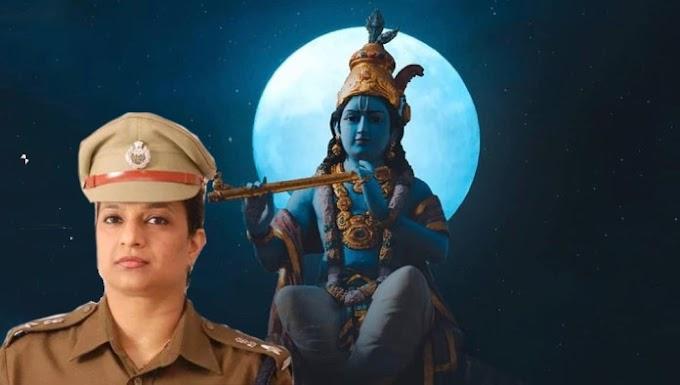 Haryana IPS officer Bharti Arora seeks premature retirement to devote the rest of her life to 'Bhagwan Shri Krishna'