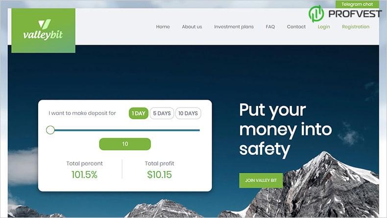 ValleyBit обзор и отзывы HYIP-проекта