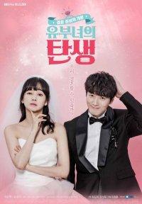 Sinopsis Drama Korea The Birth of a Married Woman