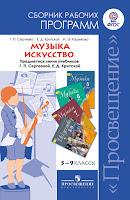 http://web.prosv.ru/item/15330