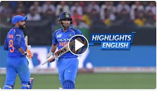 Cricket Highlights - India vs Bangladesh Asia Cup 2018 Final