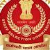 SSC : सीजीएल प्री 2019 में सफल सभी अभ्यर्थी तीसरे चरण की भी देंगे परीक्षा
