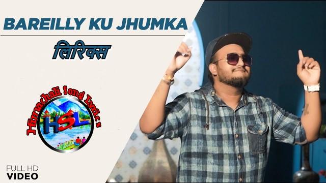 Bareilly Ko Jhumka Song Lyrics - Rohit Chauhan   Garhwali Song 2020