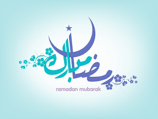صور رمضان مبارك ٢٠١٨