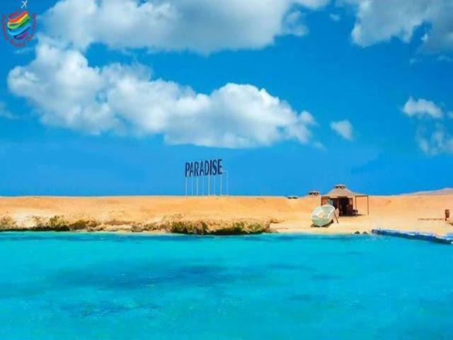 Paradise - Giftun Island - Hurghada