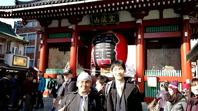 Dengan Kondo Noriaki