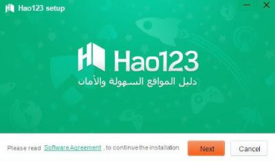 تحميل متصفح 123 للكمبيوتر عربي 2021