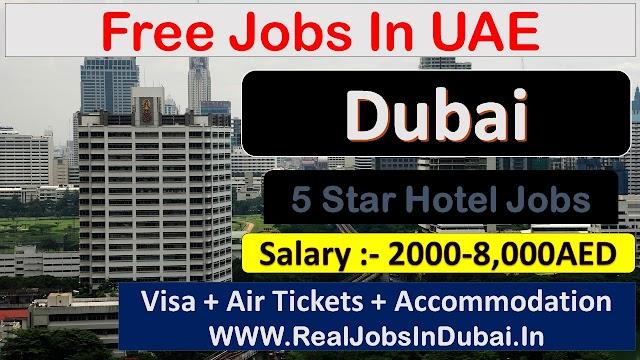 Dusit Thani Dubai Hotel Jobs - UAE 2021