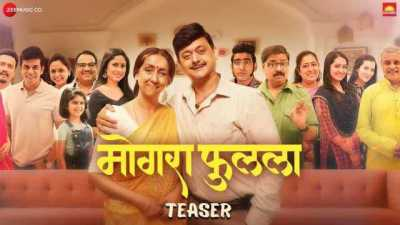 Mogra Phulaalaa Marathi Full Movies Download 480p HD [2019]