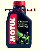 Gambar minyak motul 5100