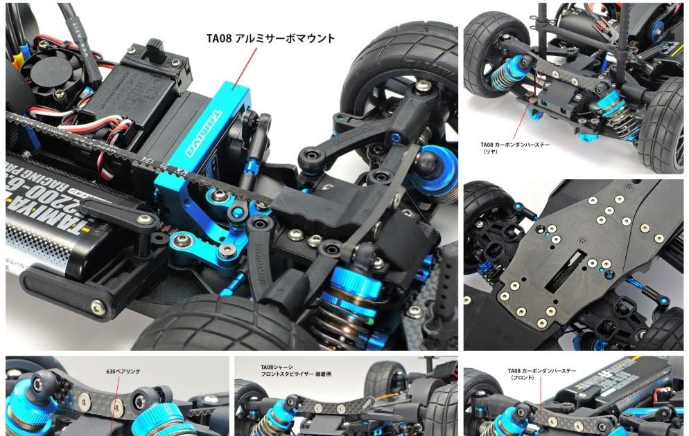 TA08 Hop-up options photos and analysis