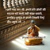 Beautiful quotes of Good Morning